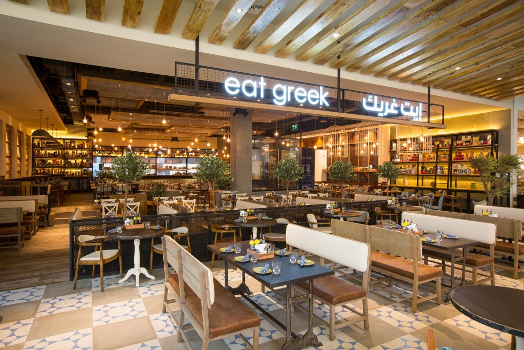 Eat Greek Kouzina Greek Restaurant In Dubai Feels Like