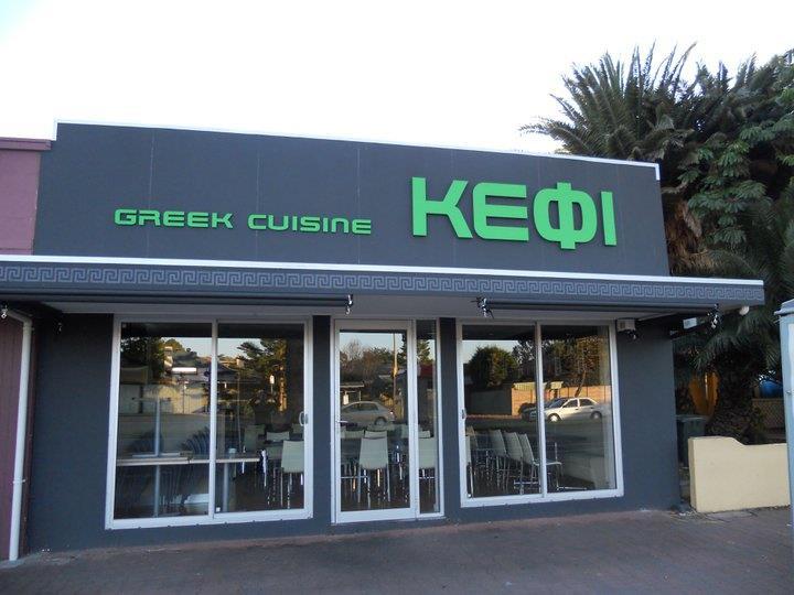 Greek Restaurant Glenelg